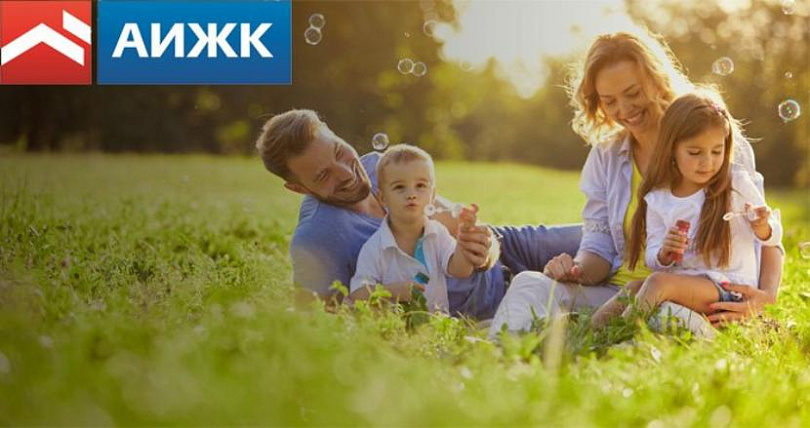 Программа помощи ипотечным заемщикам АИЖК в 2019-2020 годах