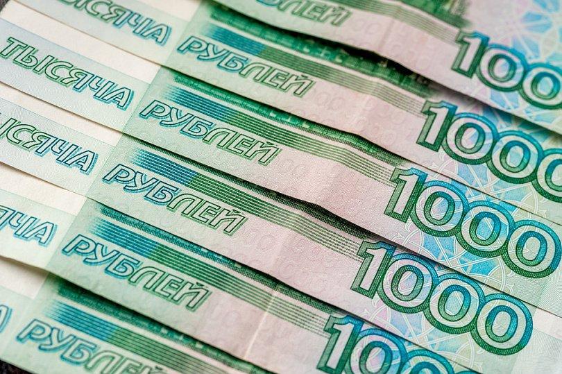 Минимальная зарплата в России: сумма и особенности начисления