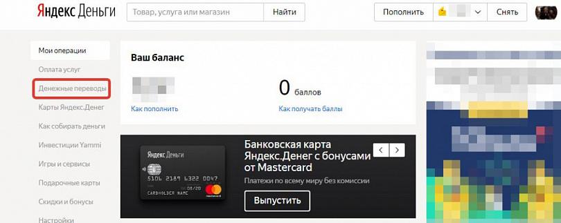 Какие банки выдают кредиты ип как физ лицу