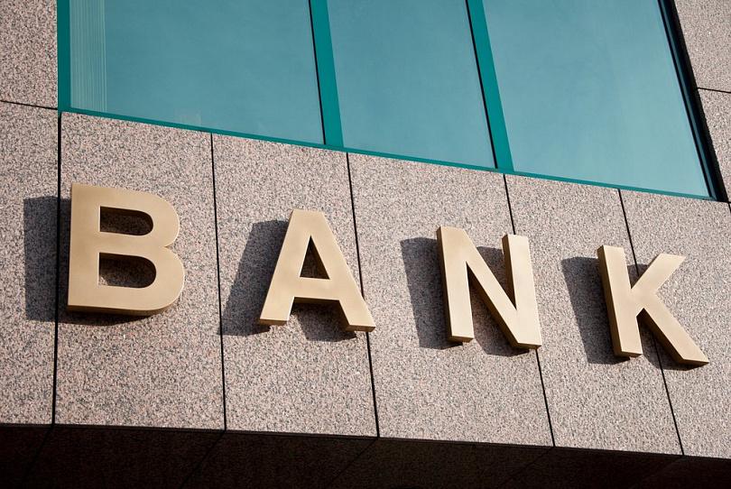 банки выдающие с плохой кредитной историей онлайн займы все