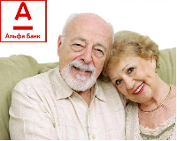 займы для пенсионеров на маэстро