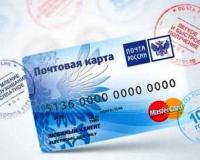 заявка на кредитную карту сбербанка через интернет на 30 тысяч