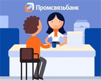 Каким должен быть кредит