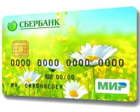 в каких банках можно взять кредит только по паспорту