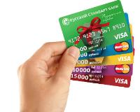 экспресс волга банк кредитная карта