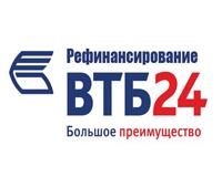рефинансирование кредита втб 24 в сбербанке