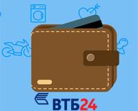 ргс банк кредит наличными кредитная карта быстро онлайн заявка