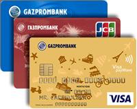 Убрир кредитная карта с льготным периодом