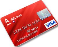 новая кредитная карта альфа банка