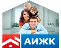 Агентство ипотечного жилищного кредитования (АИЖК) - стоит ли с ним связываться?