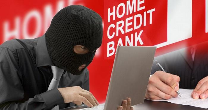 субъекты банковского кредита