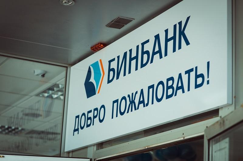 кредит в альфа банке украина отзывы