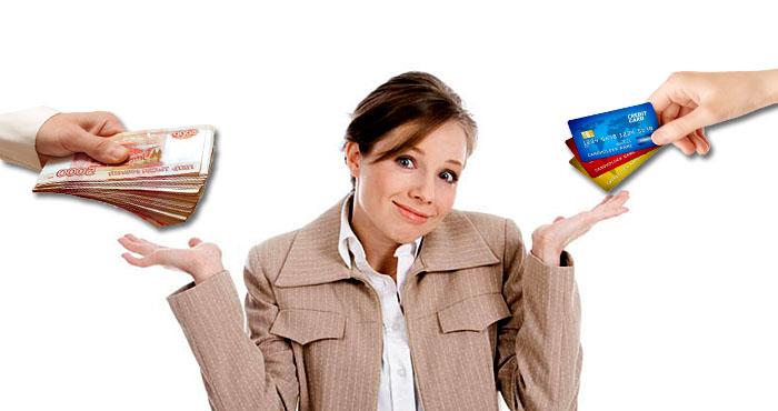 Что выгоднее потребительский кредит или кредитная карта банка