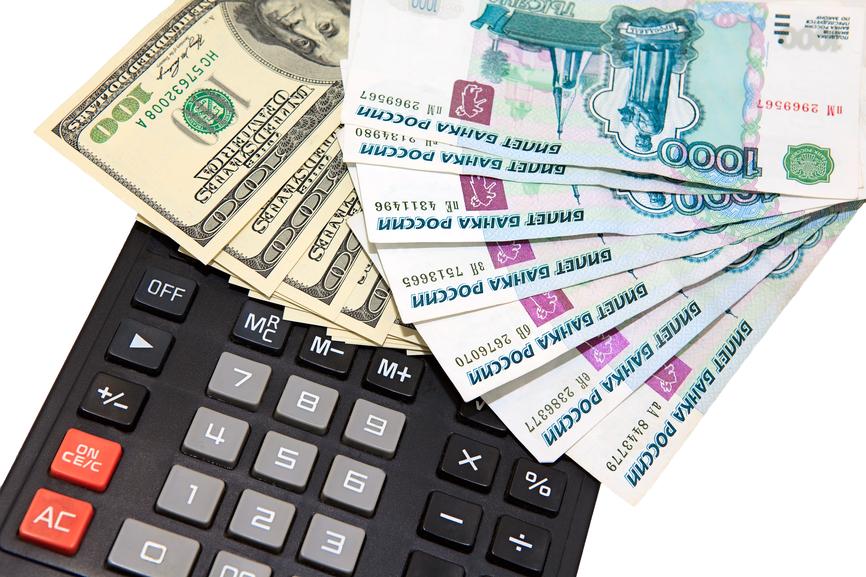 Расчет суммы кредита по доходу