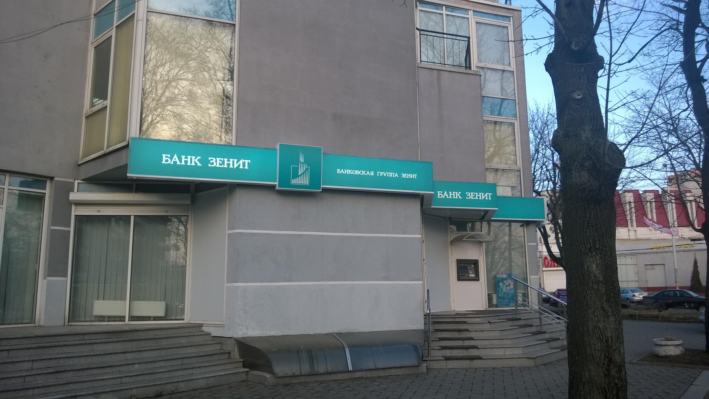 в каком банке можно взять кредит без отказа без справок и поручителей
