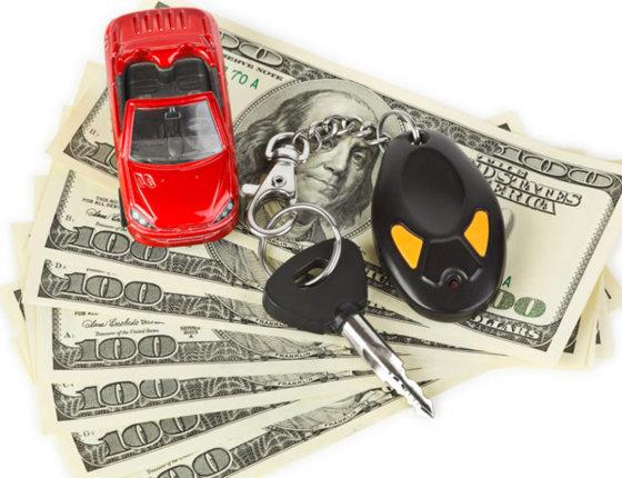 Отзывы совкомбанк кредит на машину