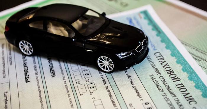 Обязательное страхование автомобиля