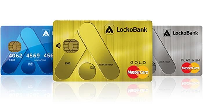 помогите взять кредит с плохой кредитной историей и просрочками