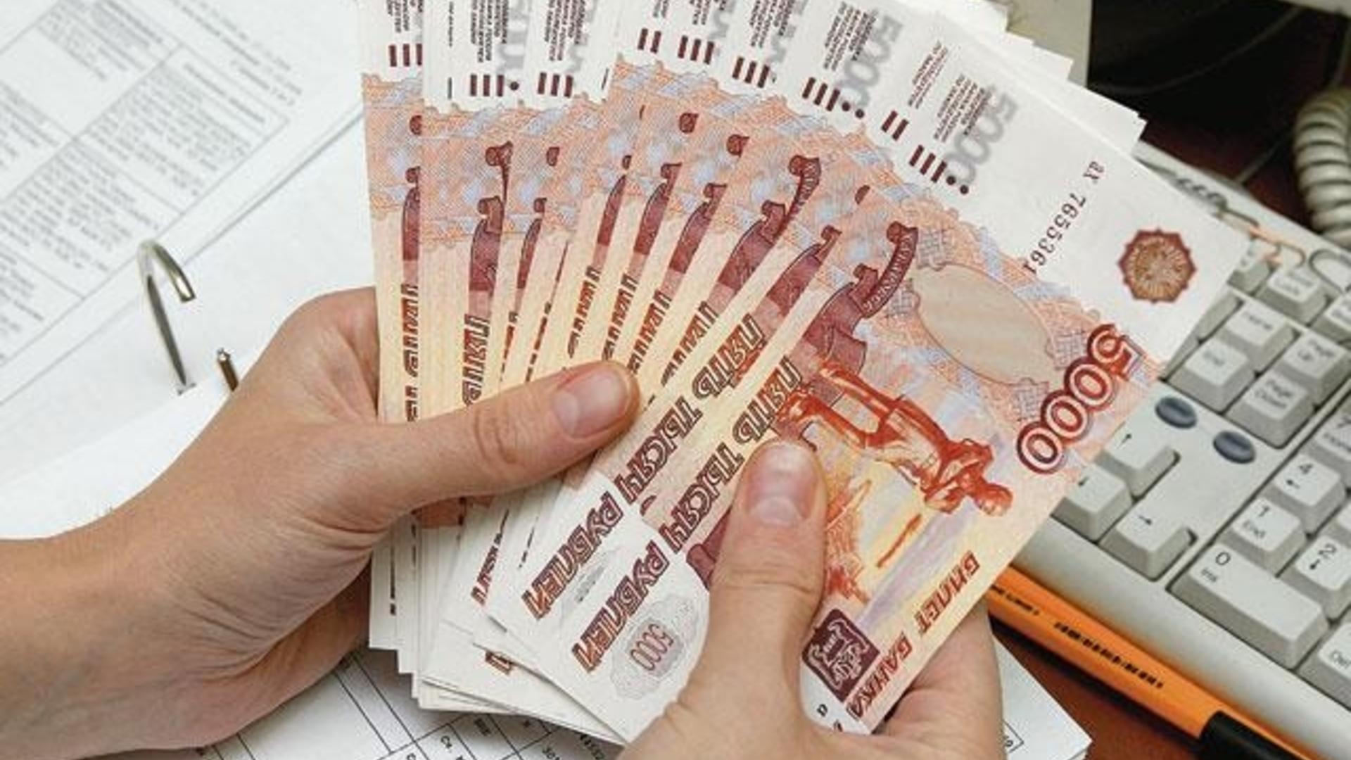 В каком банке можно взять кредит наличными онлайн