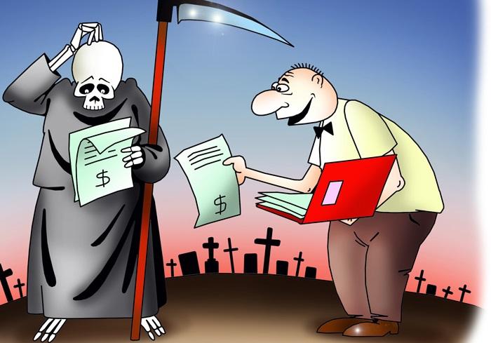 Что происходит с кредитом в случае смерти заемщика