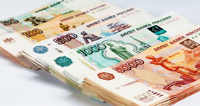 газпромбанк официальный кредит наличными принципы кредитной политики коммерческого банка
