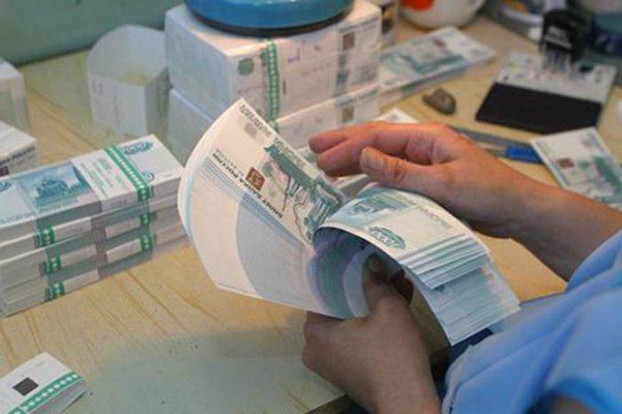 Где можно взять небольшой кредит