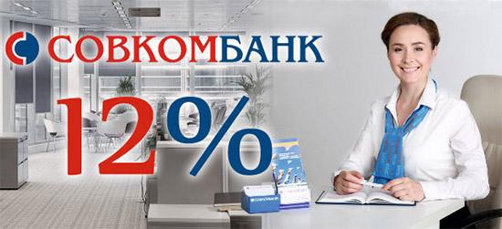 небанковская кредитная организация финчер