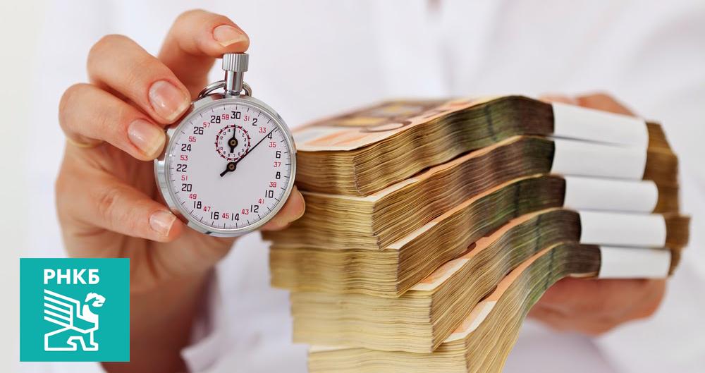 Взять кредит в банке в крыму срочно нужны деньги кредит на карту