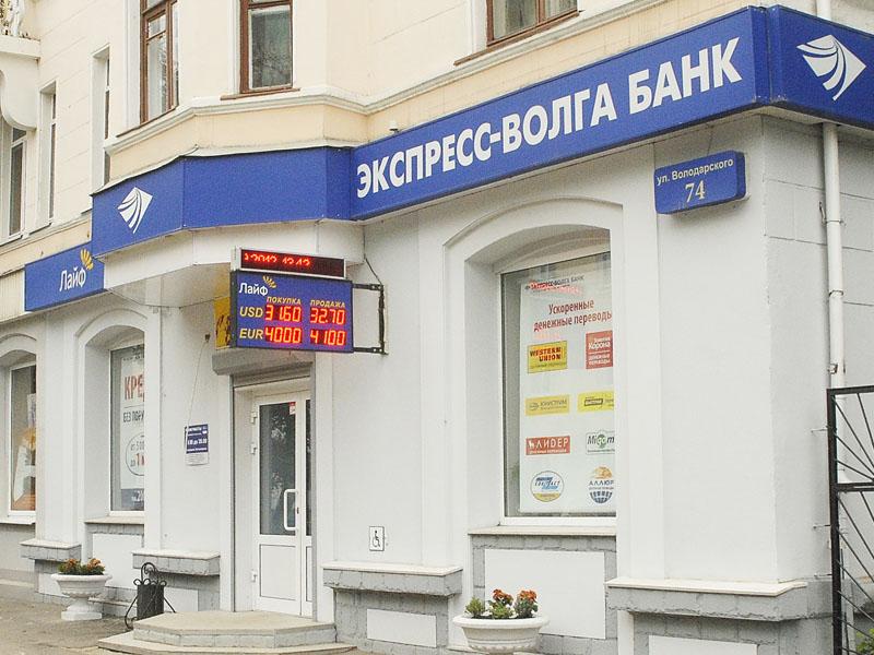 Заявка на кредит i экспресс волга эльдорадо в кредит смоленск онлайн