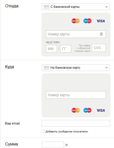 какие банки не смотрят на кредитную