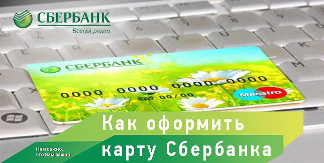 Помощь в получении кредита с открытыми просрочками челябинск