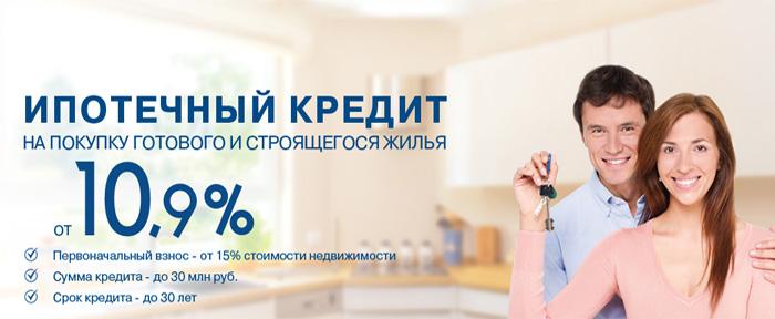 Кредит под залог квартиры связь банк возьму кредит за откат астрахань