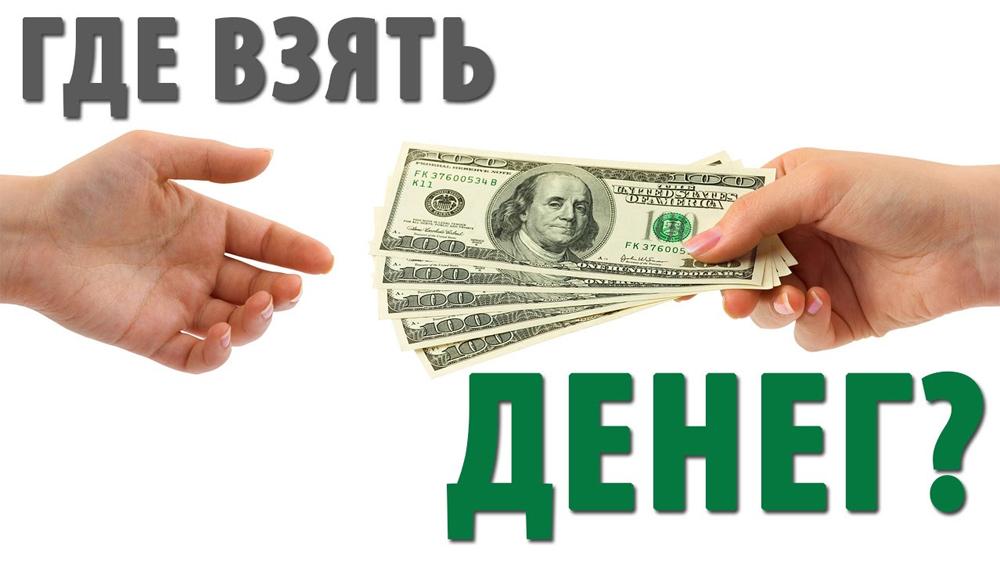 Кредит 24» станет для вас незаменимым помощником.
