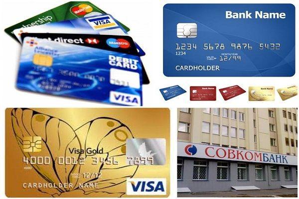 Кредит онлайн кз