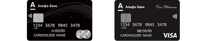 фото карт платинум блэк от альфа банка сочетания было