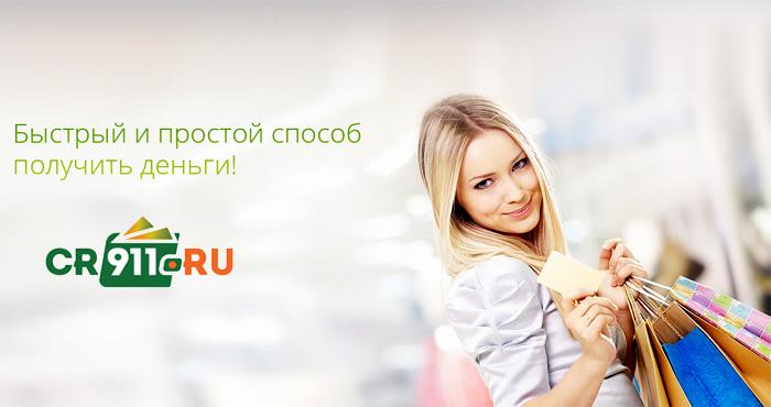 заявка на кредит втб банк уфа