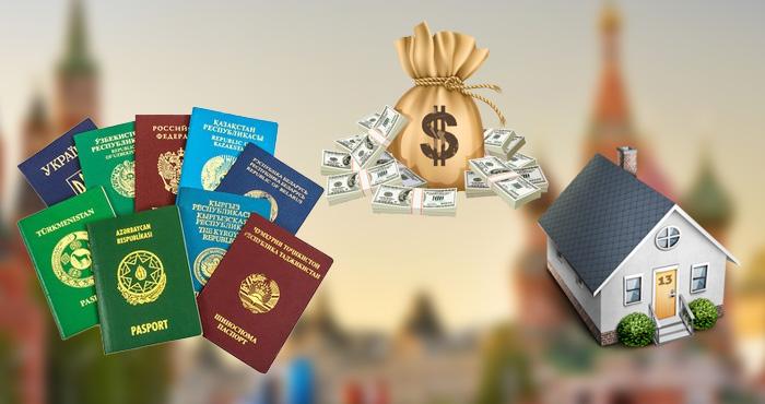 Получить займ иностранный