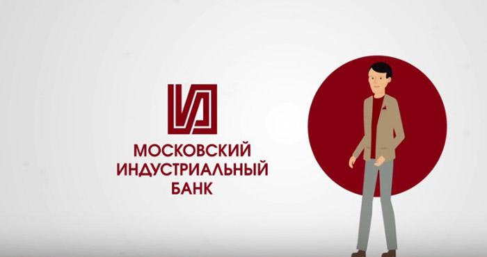 московский индустриальный банк рефинансирование кредитов