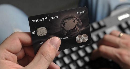 Оформить кредит онлайн банк траст калькулятор кредита онлайн самара