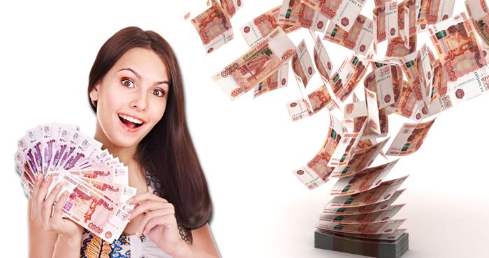 взять кредит 1 миллион рублей на 10 лет